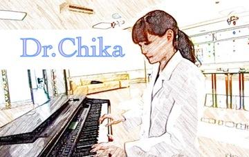 Dr.Chika(小林知佳)